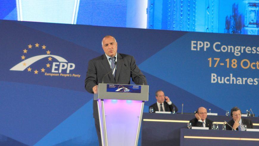 Борисов се възмути от дисциплината в Европейската народна партия