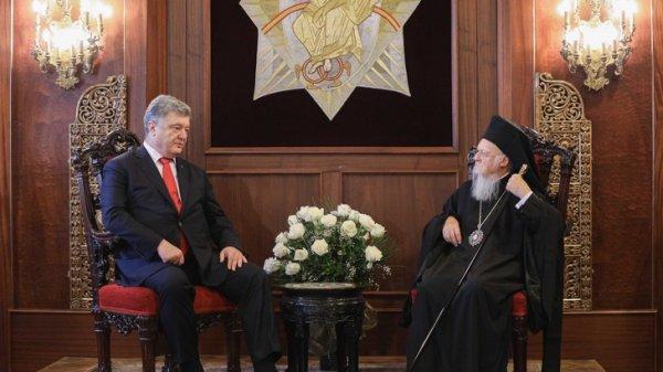 Порошенко и Вселенският патриарх Вартоломей подписаха споразумение за създаване на Украинска автокефална църква