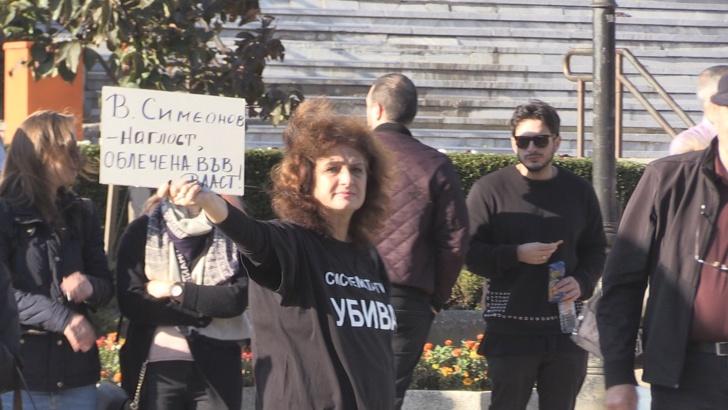 Национален протест блокира центъра на столицата и големите градове