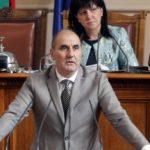 """Политици коментират речта на Доган от """"загриженост за Европа"""" до """"пиянска логорея"""""""