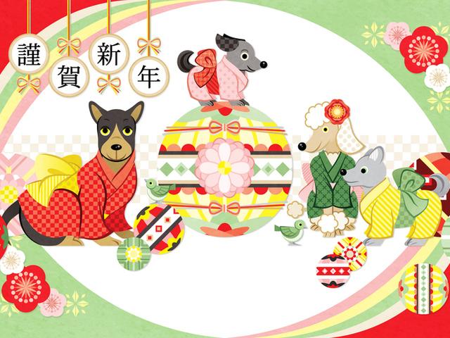 Година на спецпрокуратурата в Годината на Кучето
