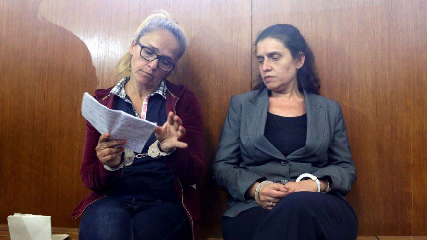 Протестът за връщането на Иванчева, Петрова и Дюлгеров в ареста влиза в съда на 31 декември