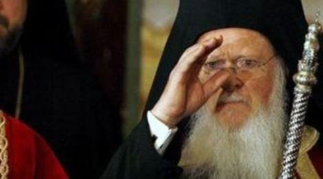 Вселенският патриарх Вартоломей връчва указа за автокефалия на Украйна на 6 януари