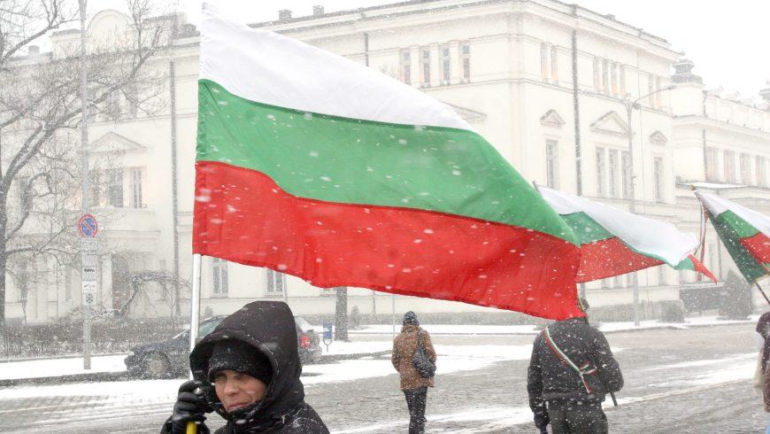 Forbes за България: Корупция, организирана престъпност и непрозрачност