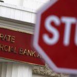 Пет години след фалита на КТБ фондът за влоговете продължава да е на червено