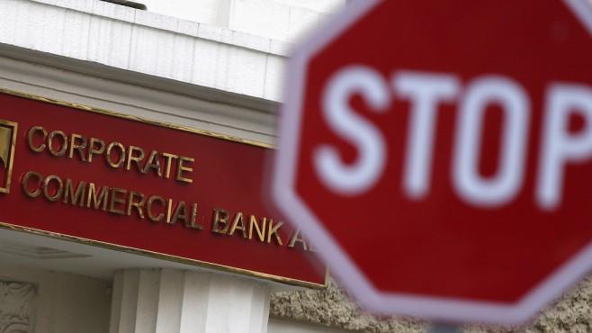 ГЕРБ и ДПС опитват да прокарат разпродажбата на активи на КТБ без оценка