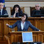 БСП няма да участва в обсъждането на ветото