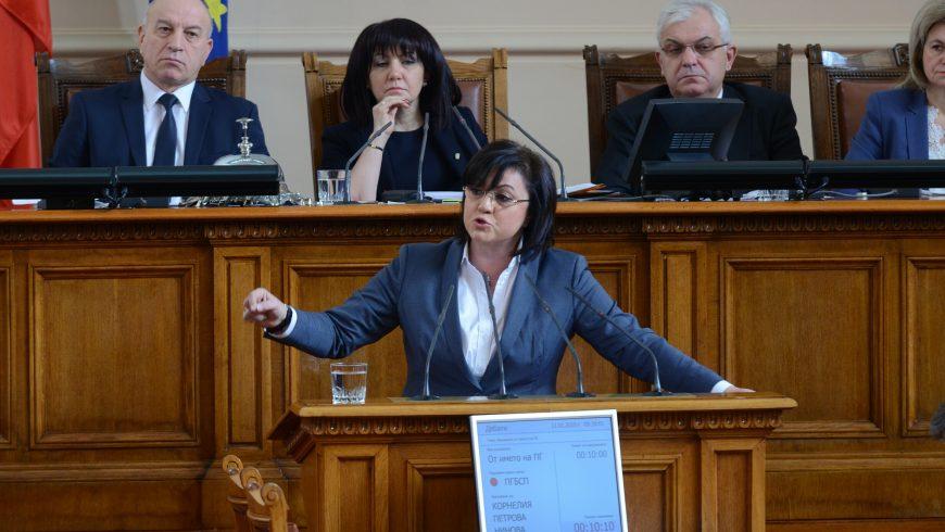 Нинова не иска Цацаров начело на КПКОНПИ