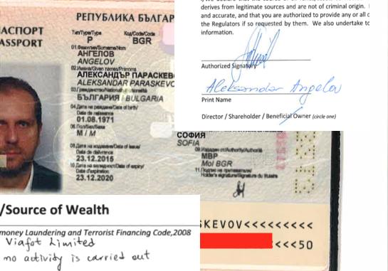 """Адвокатът на Пеевски е собственик на офшорка, атакувала """"Дунарит"""" и източваща КТБ"""