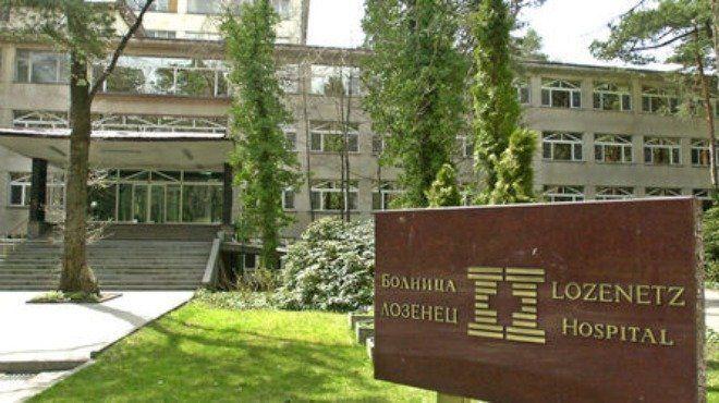 БСП: Да се снимаме за спомен с Правителствена болница