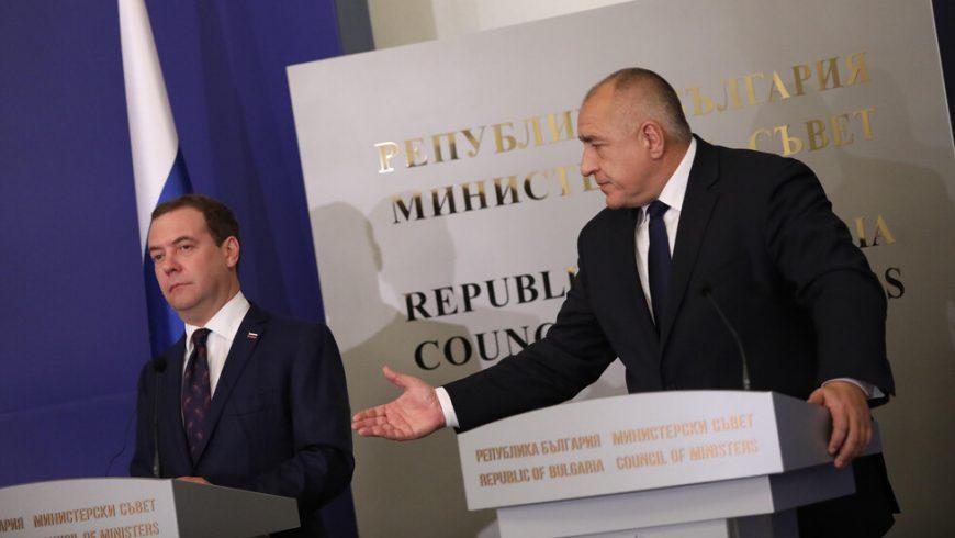 """Борисов подготвя връчването на АЕЦ """"Белене"""" на """"Росатом"""""""