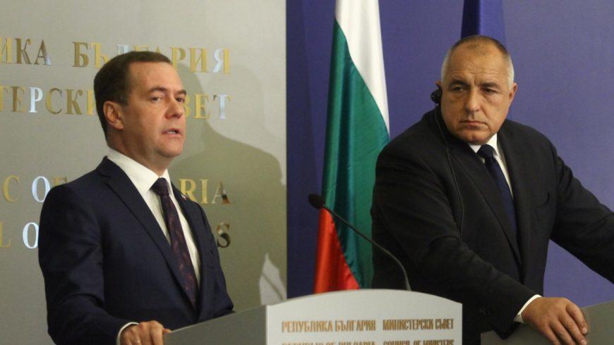 """Комерсант: Няма новини за """"Турски поток"""" от България"""