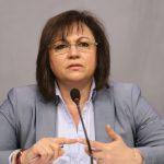 Нинова определя като недопустима намесата на Турция във вътрешните ни работи
