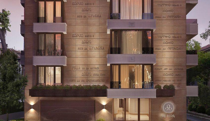 Зад пердетата на луксозните апартаменти