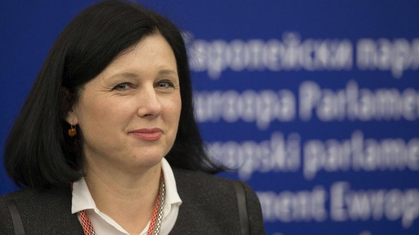 Вера Йоурова: България е сред страните, в които независимостта на съдебната система е под заплаха