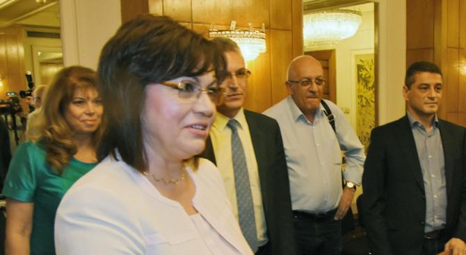 """Нинова поиска АБВ да не се допуска до евровота с марката """"Коалиция за България"""""""