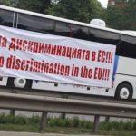 """Пакетът """"Мобилност"""" бе приет скоростно от Европарламента"""