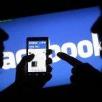 Над 100 руски страници изтри Facebook