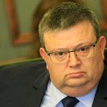 """Цацаров поиска възобновяване на делото """"Чората"""" от 2005 година"""
