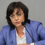 Нинова подаде оставка, НС на БСП заседава