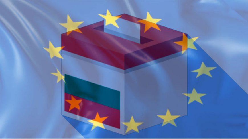 Избираме евродепутати от 13 партии, 8 коалиции и 6 независими