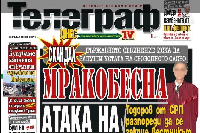 Как издателските неволи на Пеевски събраха висшето ръководство на прокуратурата