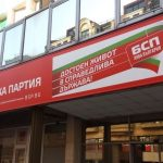 БСП обсъжда на пленум правилата за избор на председател