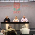 Елена Йончева: Ще сезираме ЕС, АПИ не дава разрешение да се проверят магистралите