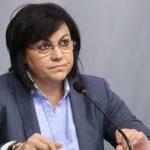 Опозицията на Нинова постигна пробив на пленума на БСП