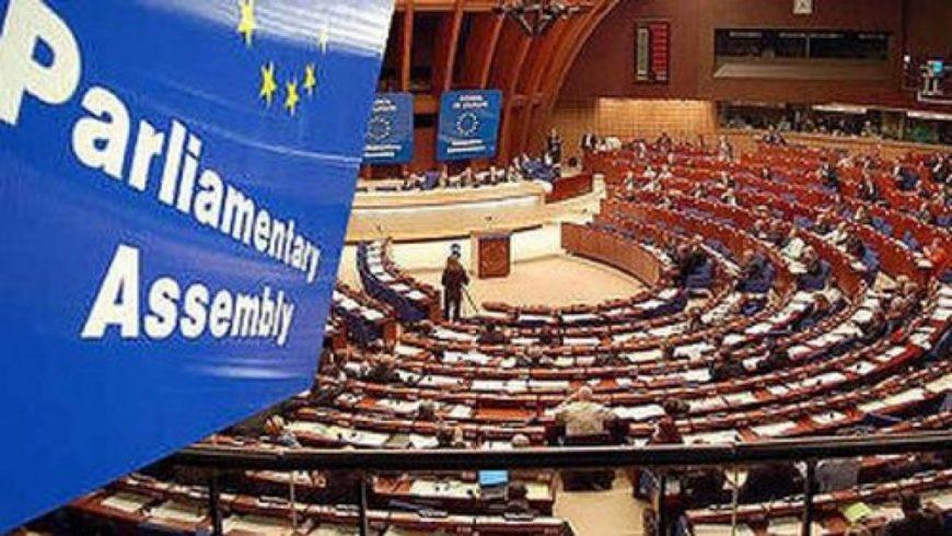 Резолюция на ПАСЕ:  С 51 срещу 16 гласа мониторингът над България остава
