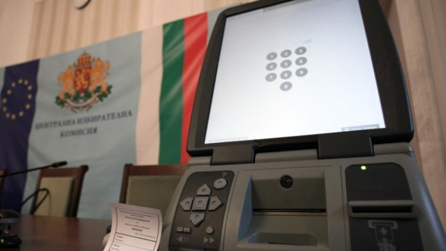 ГЕРБ се съгласи с машинно гласуване на парламентарните избори под натиска на ДПС