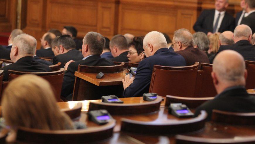 ГЕРБ и ДПС отхвърлиха ветото на президента за финансиране на партиите от бизнеса