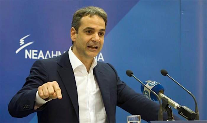 Мицотакис положи кетва като премиер на Гърция