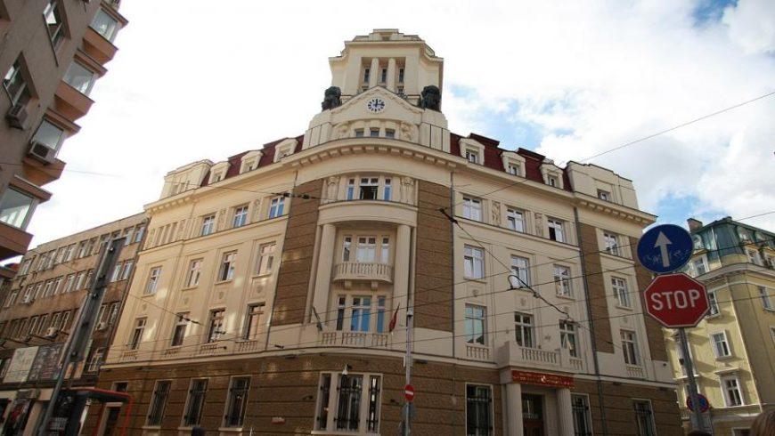Приключи делото на Оманския държавен фонд заради КТБ