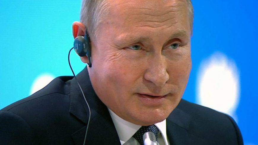 Лондон разследва ролята на Путин в отравянето на Скрипал
