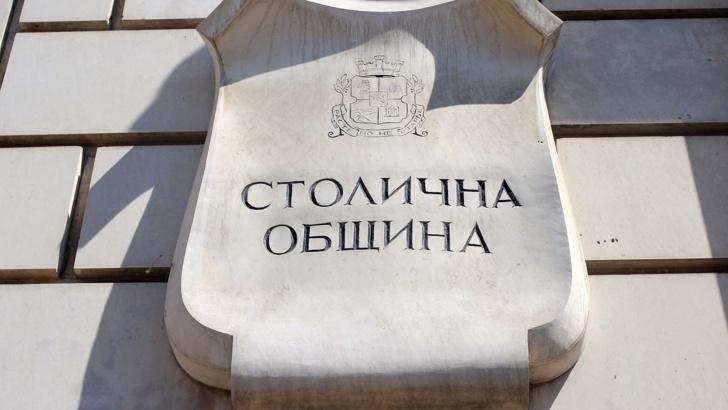 Кмет на София или на България