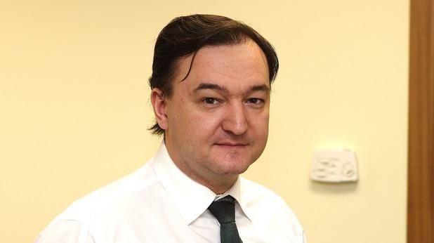 Европейският съд по правата на човека осъди Русия заради смъртта на Магнитски