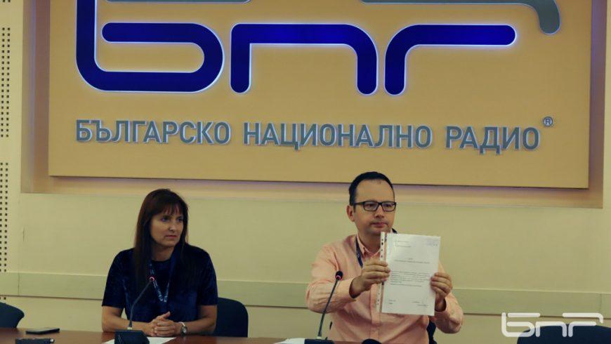 """Прокуратурата: БНР е спряло излъчването на """"Хоризонт"""" в нарушение на закона"""