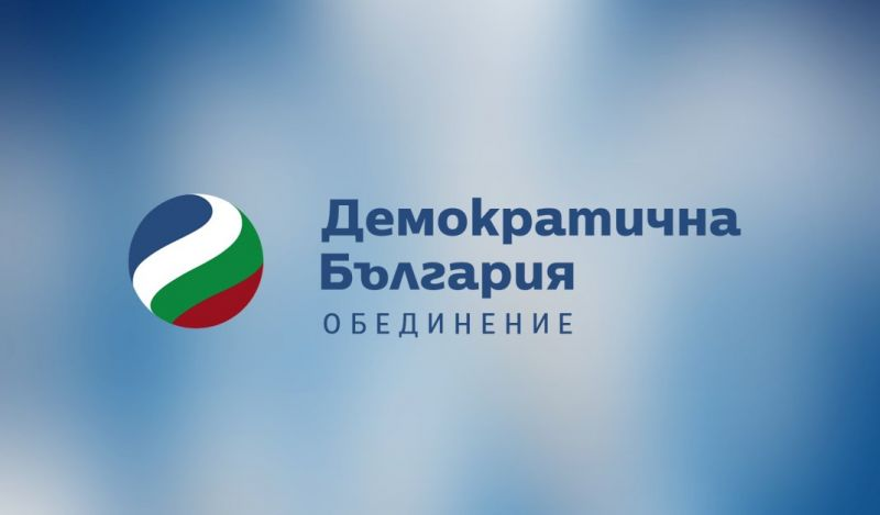 """""""Демократична България"""" оттегли подкрепата си от кандидат за кмет заради досие от ДС"""