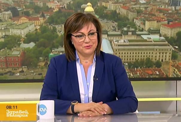 Нинова: Ако Манолова не стигне до балотаж, ще подкрепя десен кандидат