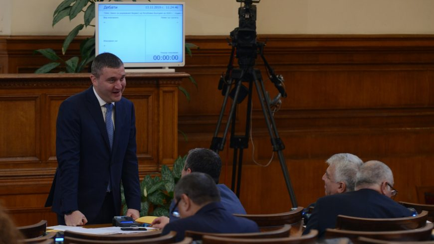 Парламентът гледа Бюджет 2020