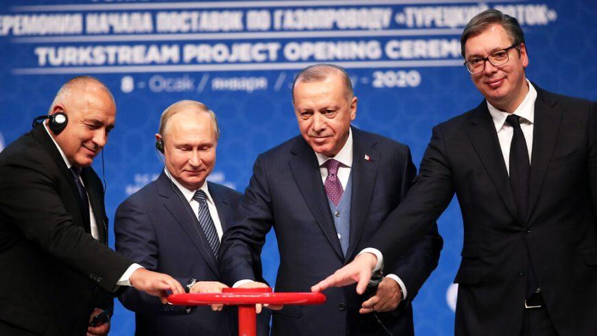 """САЩ обяви """"Турски поток"""" през България за неприемлив"""