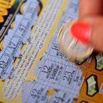 Парламентът премахна частните лотарии