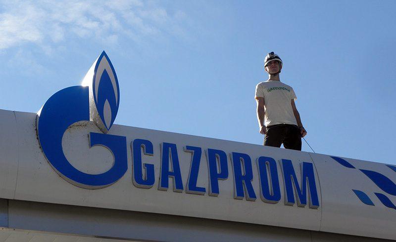 Украйна спира да купува газ от Русия