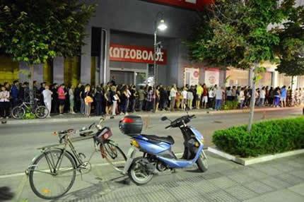 Кога и защо е имало референдуми в Гърция