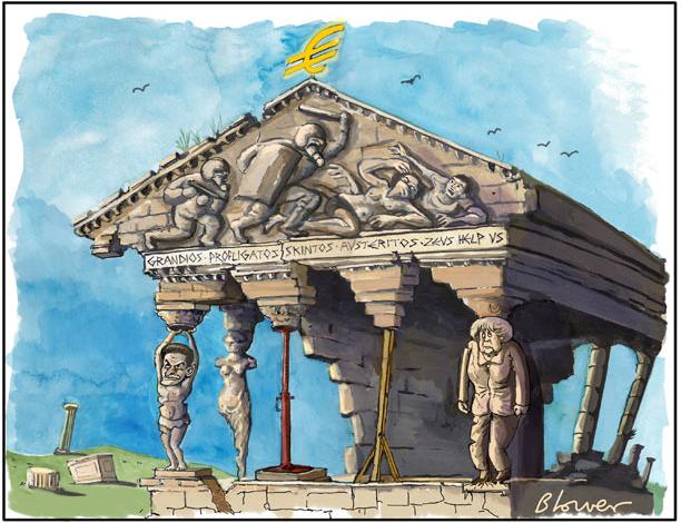 Как Елада стана Гърция. Ама че великолепно сгромолясване, а?