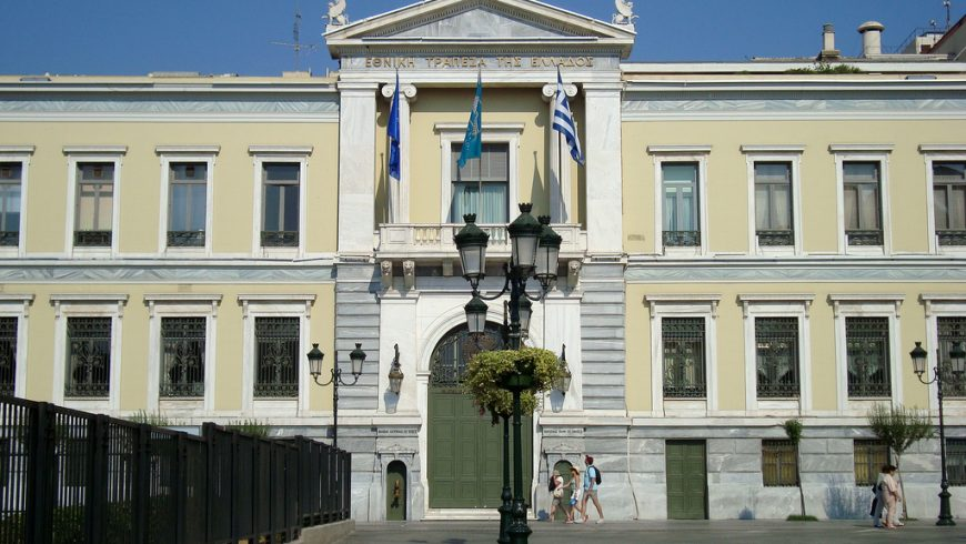 Гръцките банки затворени в понеделник