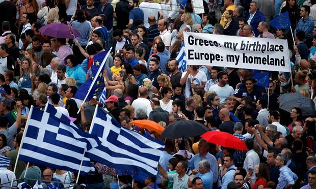 Финансовата помощ за Гърция приключи