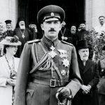 Неслучилите се неутралитети са исторически факт