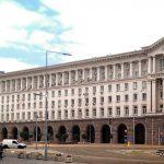 Управляващата коалиция отчете стабилност